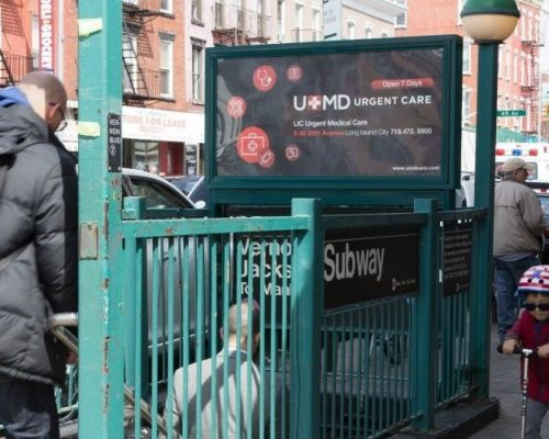 UMD Urgent Care Subway Urban Panel Advertising