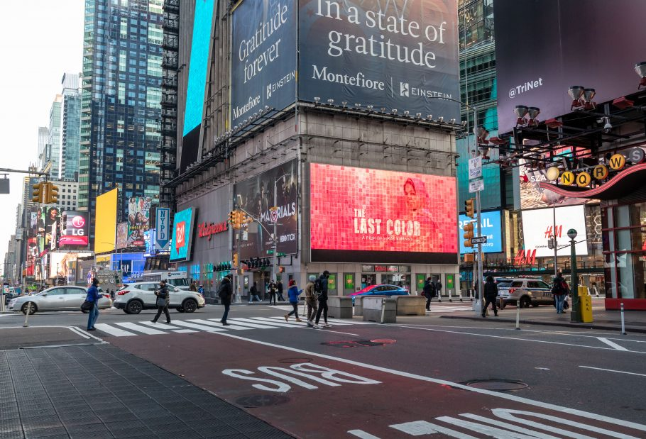 NYC Times Square Unit # 1035 Advertising